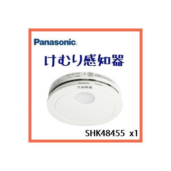 (在庫有り)SHK48455の画像
