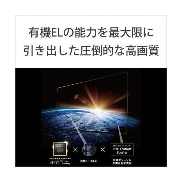 ソニー SONY 有機ELテレビ BRAVIA ブラビア 55V型 BS/CS 4K内蔵 4K対応 A9Gシリーズ KJ-55A9G 配達日指定不可サイズ|denkichiweb|05
