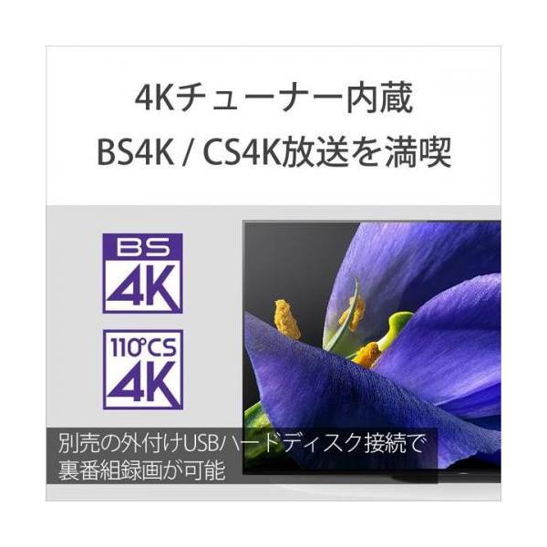ソニー SONY 有機ELテレビ BRAVIA ブラビア 55V型 BS/CS 4K内蔵 4K対応 A9Gシリーズ KJ-55A9G 配達日指定不可サイズ|denkichiweb|06