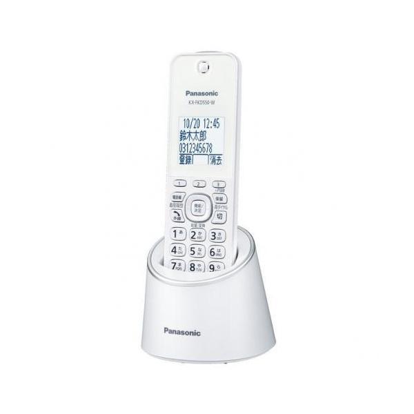 パナソニックPanasonicコードレス電話機RU・RU・RU迷惑防止搭載VE-GDS15DL-Wパールホワイト