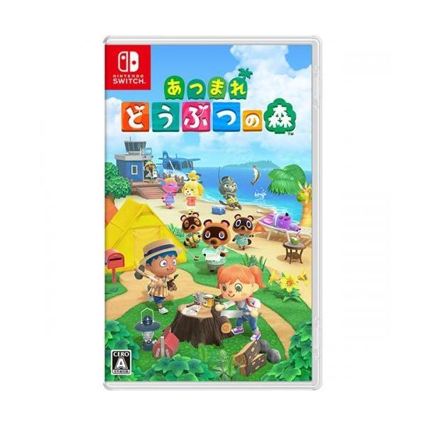 任天堂NintendoNintendoSwitchソフトあつまれどうぶつの森