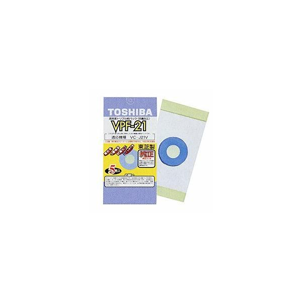 TOSHIBA  排気循環式掃除機用紙パック 5枚入  VPF-21 東芝