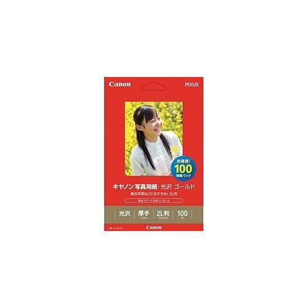 CANON 写真用紙・光沢 2L判 100枚 ゴールド GL-1012L100 キヤノン