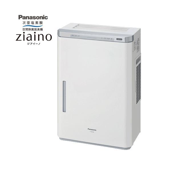 パナソニック 次亜塩素酸 空間除菌脱臭機 F-JDL50-W 適用床面積の目安:〜40畳