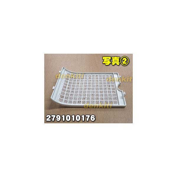 シャープ 加湿機 用の エアーフィルター ★ SHARP 2791010176