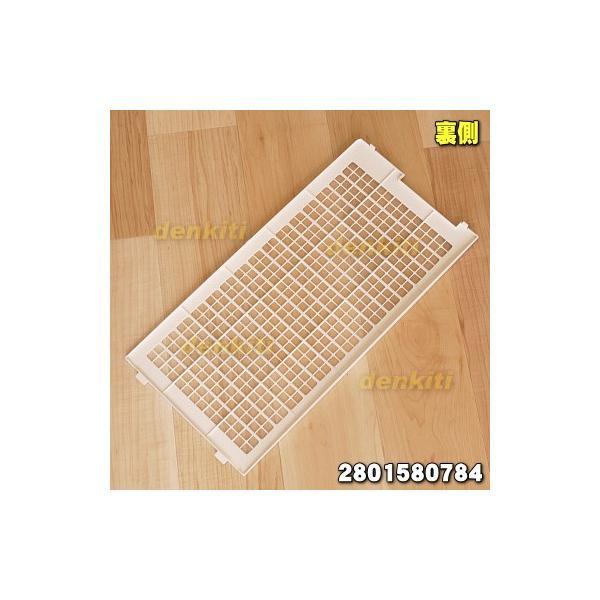 シャープ 加湿空気清浄機 用の 後ろパネル ★ SHARP 2801580784