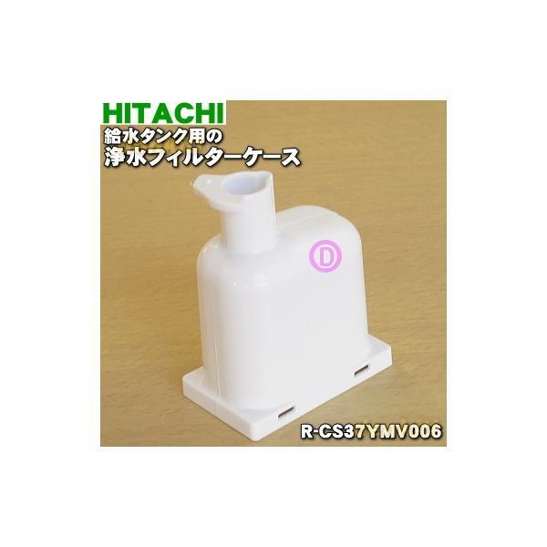 HITACHI 710266 ULPAフィルター 日立