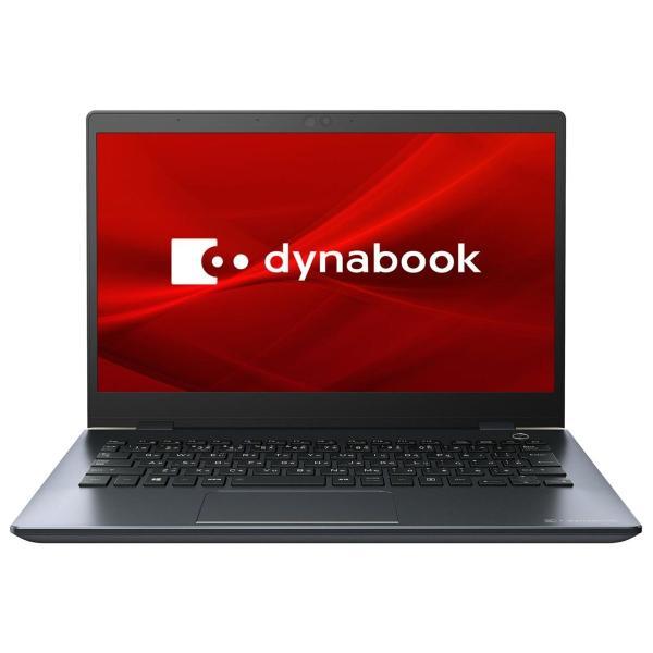 新品 Dynabook dynabook G5 P1G5JPBL[13.3インチ/Core i3 8130U/SSD:128GB/メモリ4GB/Windows 10 Home 64bit/Office 付き/オニキスブルー][在庫あり][即納可]|denkizoku