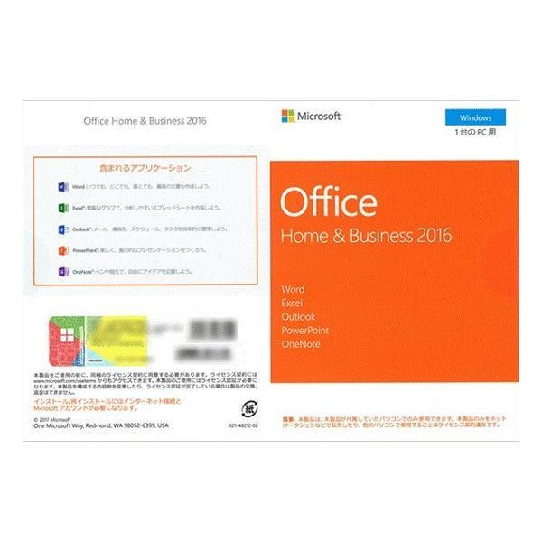 新品未開封・送料無料 Microsoft Office Home and Business 2016 OEM版 新デザイン [在庫あり][即納可]