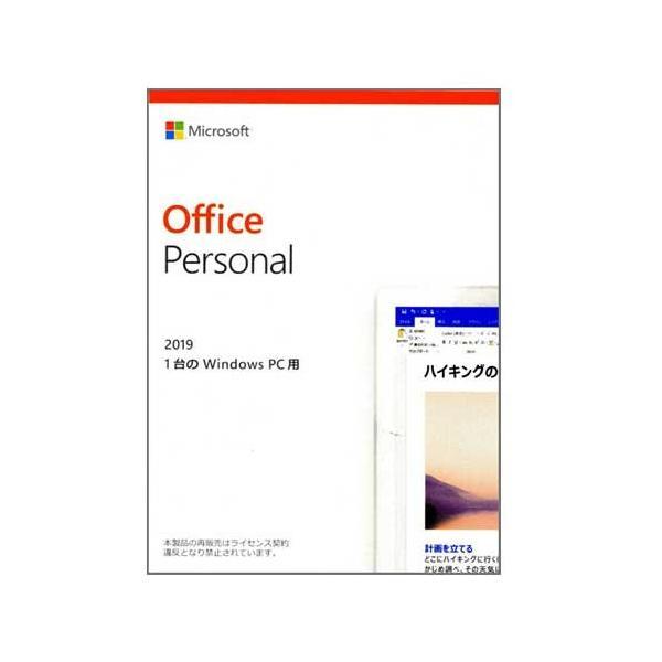新品未開封・送料無料 Microsoft Office Personal 2019 OEM版 1台のWindows PC用[在庫あり][即納可]