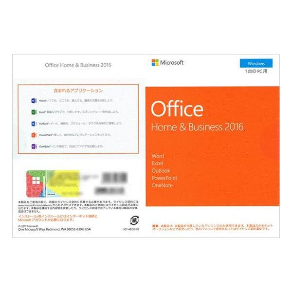 新品未開封・送料無料 Microsoft Office Home and Business 2016 OEM版 2018年ニューパッケージ ビジネスソフト [在庫あり]