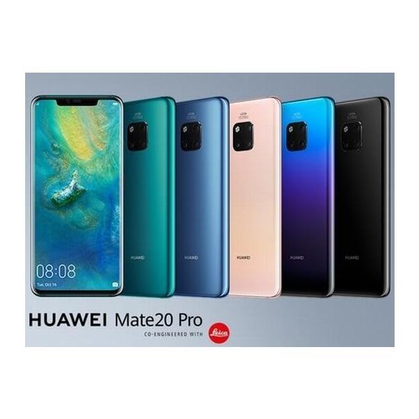 HUAWEI MATE 20 Pro 256GB エメラルドグリーン SIMフリーの画像