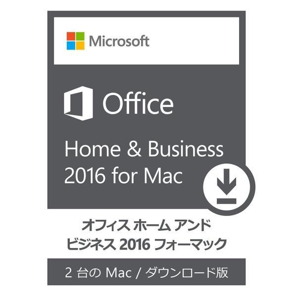 Microsoft office home and business 2016 for mac正規品 Office 365 [ダウンロード版] (PC2台/1ライセンス)[在庫あり][即納可][代引き不可]※