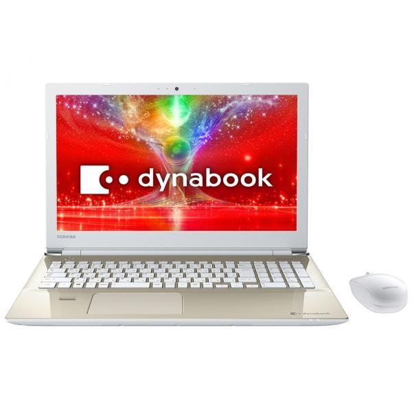 TOSHIBA PT75EGP-BJA2 ノートパソコン dynabook (ダイナブック) サテンゴールド [15.6型 /intel Core i7 /HDD:1TB /メモリ:8GB /2017年10月モデル]の画像