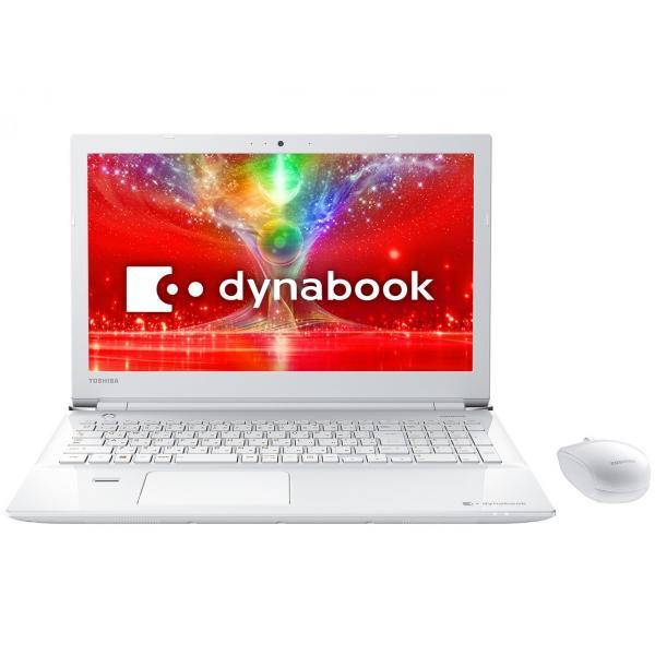 TOSHIBA PT75EWP-BJA2 ノートパソコン dynabook (ダイナブック) リュクスホワイト [15.6型 /intel Core i7 /HDD:1TB /メモリ:8GB /2017年10月モデル]の画像