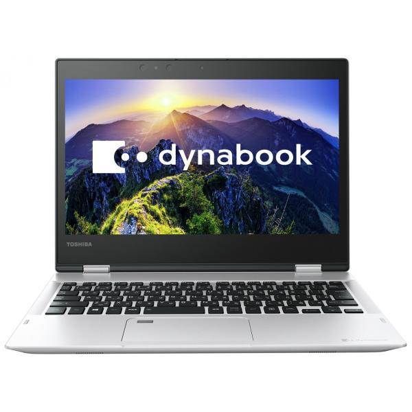 TOSHIBA PV82FSP-NEA ノートパソコン dynabook (ダイナブック) プレシャスシルバー [12.5型 /intel Core i7 /SSD:512GB /メモリ:8GB /2018年2月モデル]の画像