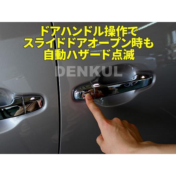 30系アルファード・ヴェルファイア専用ドアオープンシーケンシャルハザードキット【DK-DSH】|denkul|04