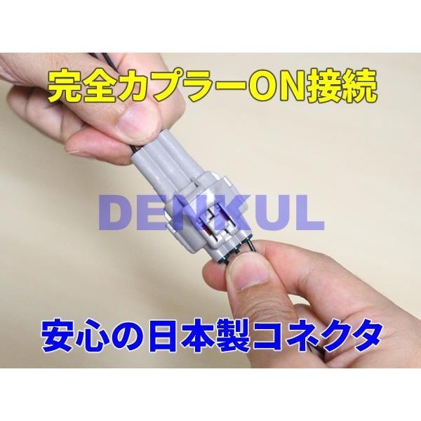 C-HR専用ブレーキプラスキット テールランプ LED 4灯化 全灯化|denkul|06
