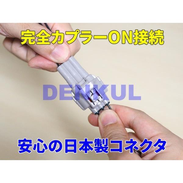 KF系CX-5専用アイドリングストップキャンセラー【DK-IDLE】 自動キャンセル i-stop|denkul|03