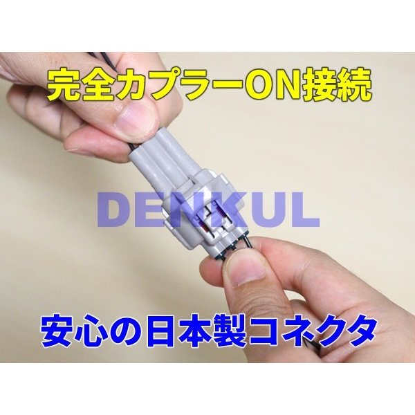 KG系CX-8専用アイドリングストップキャンセラー【DK-IDLE】 自動キャンセル i-stop denkul 03