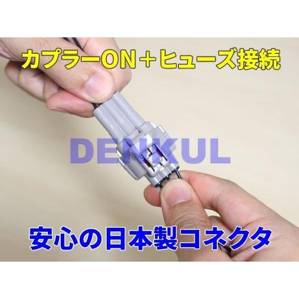 60系ハリアー(前期)専用LDAキット【DK-LDA】 レーンディパーチャーアラート|denkul|03