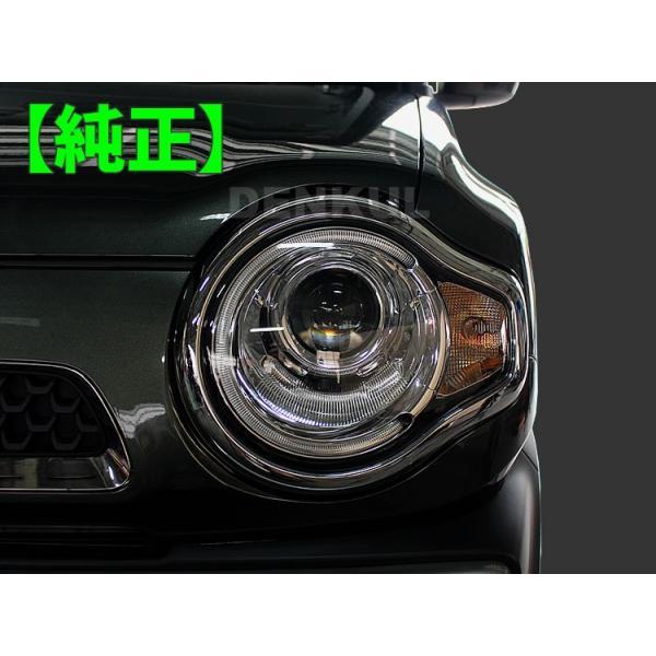 ハスラー専用デイライトキット DK-DRL LED ポジション ランプ denkul 02