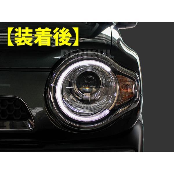 ハスラー専用デイライトキット DK-DRL LED ポジション ランプ denkul 03