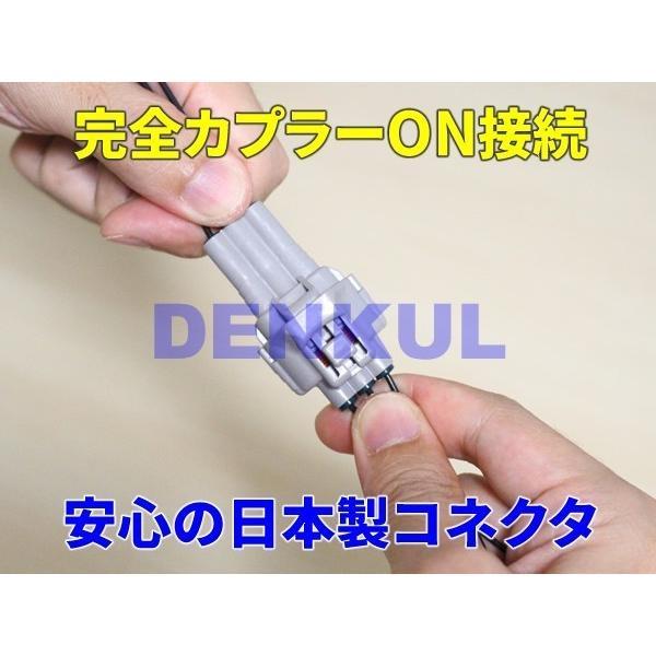 ハスラー専用デイライトキット DK-DRL LED ポジション ランプ denkul 06