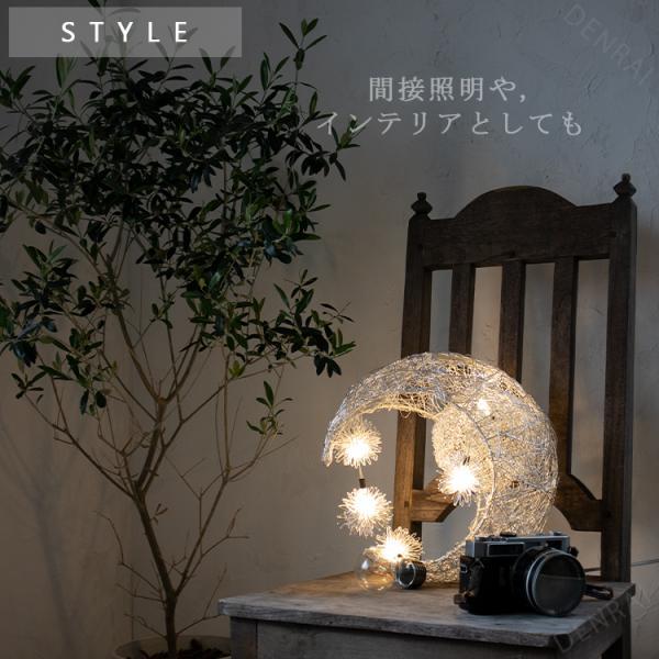 幻想的な月型 天井 ペンダントライト(白色LED) 吊下げ シーリングライト LED かわいい おしゃれ 吊り下げ照明 ホワイト P020|denraiasia|10