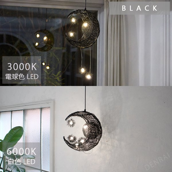 幻想的な月型 天井 ペンダントライト(白色LED) 吊下げ シーリングライト LED かわいい おしゃれ 吊り下げ照明 ホワイト P020|denraiasia|03