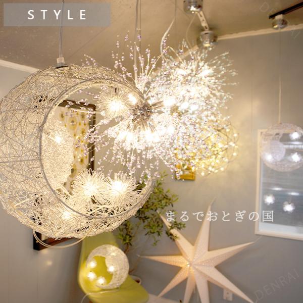 幻想的な月型 天井 ペンダントライト(白色LED) 吊下げ シーリングライト LED かわいい おしゃれ 吊り下げ照明 ホワイト P020|denraiasia|07