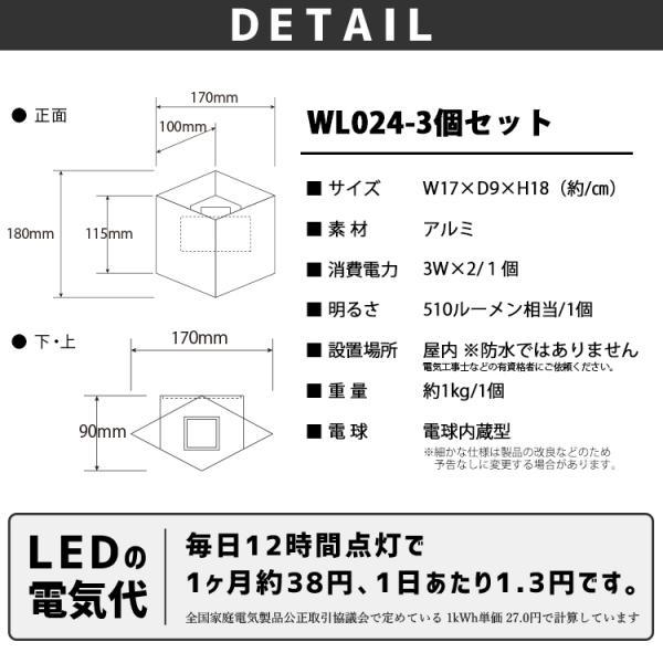 幾何学壁的照明ユークリライト 屋内 ブラケット ライト LED 照明 ウォール 壁 モダン おしゃれ トリック WL024-SET|denraiasia|10
