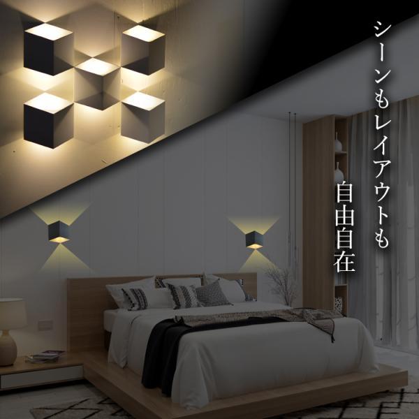 幾何学壁的照明ユークリライト 屋内 ブラケット ライト LED 照明 ウォール 壁 モダン おしゃれ トリック WL024-SET|denraiasia|02