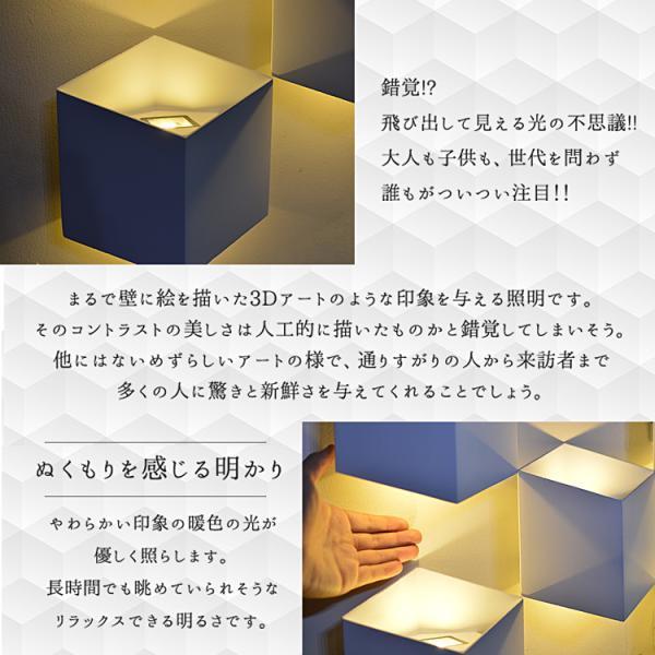 幾何学壁的照明ユークリライト 屋内 ブラケット ライト LED 照明 ウォール 壁 モダン おしゃれ トリック WL024-SET|denraiasia|03