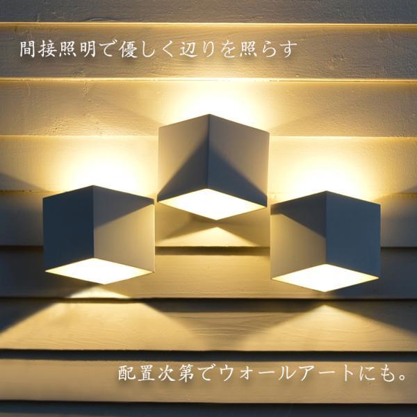 幾何学壁的照明ユークリライト 屋内 ブラケット ライト LED 照明 ウォール 壁 モダン おしゃれ トリック WL024-SET|denraiasia|04