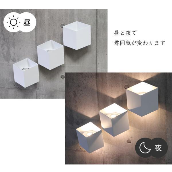 幾何学壁的照明ユークリライト 屋内 ブラケット ライト LED 照明 ウォール 壁 モダン おしゃれ トリック WL024-SET|denraiasia|07