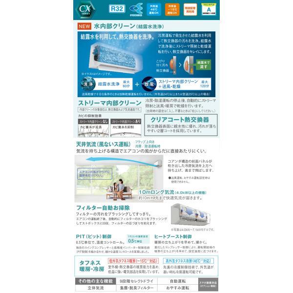 工事費込 セット S63XTCXP ダイキン 20畳用 エアコン 200V/20A 工事費込み 20年製 ((エリア限定))|denshonet|02