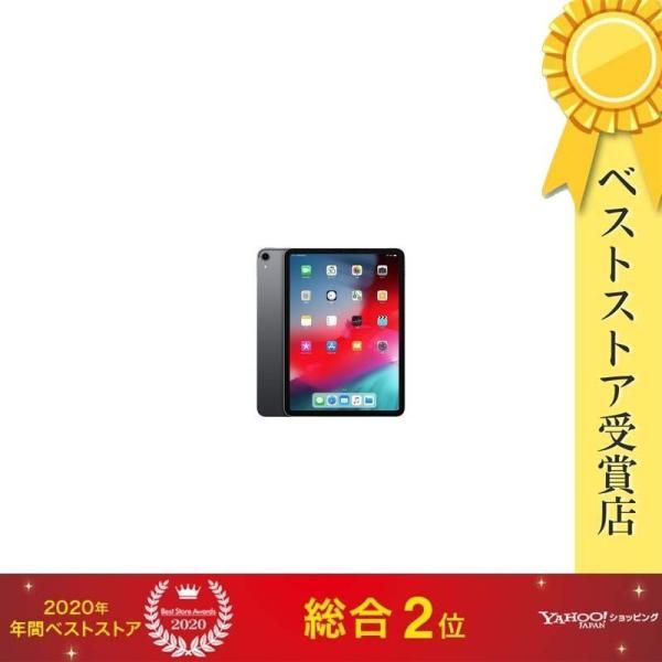 iPad Pro 11インチ Liquid Retinaディスプレイ Wi-Fiモデル 256GB - スペースグレイ MTXQ2J/A 2018年モデル [256GB]の画像