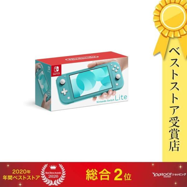  任天堂 Nintendo Switch Lite ターコイズ Nintendo Switch本体 …