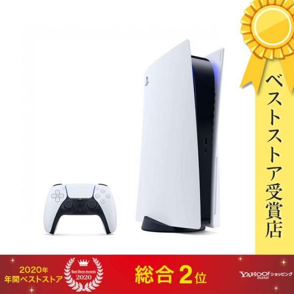 PlayStation5ディスクドライブ搭載モデルCFI-1000A01新品