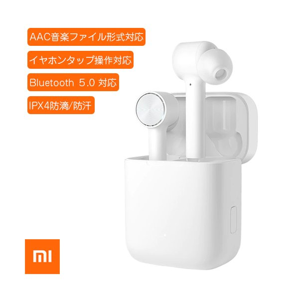 並行輸入品 Xiaomiシャオミ完全ワイヤレスイヤホンMiTrueWirelessEarphonesLiteBluetooth