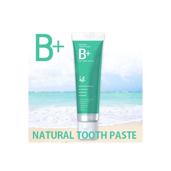 B+ (ビープラス) 100g 1本 歯磨き ホワイトニング  天然成分|dentalear