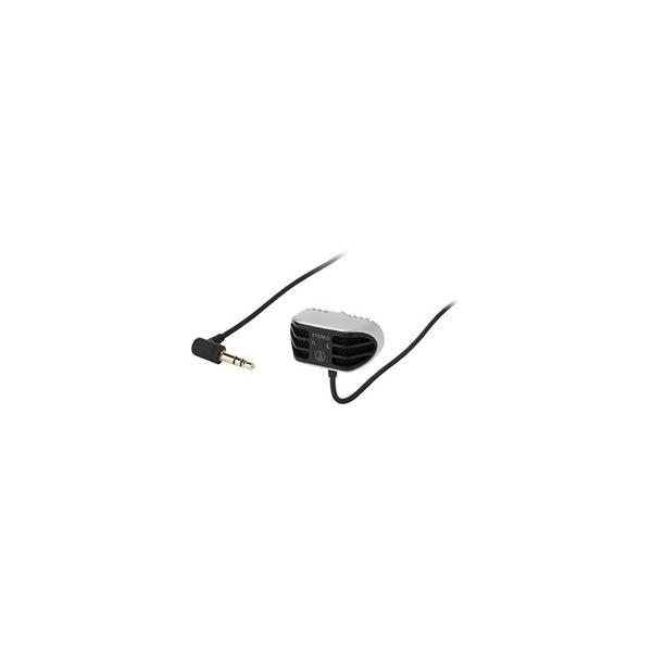 オーディオテクニカ AT9902 「小型マイクロフォン」