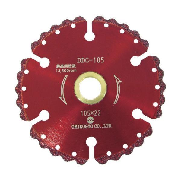 トラスコ中山 tr-7565691 大見 コンクリート用溶着ダイヤカットソー 105mm (tr7565691)