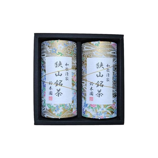 鈴木園 SZK-S-40 狭山 煎茶詰め合わせ(120g×2) S-40 (SZKS40)