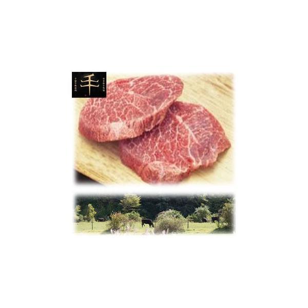 【納期目安:1週間】TSM-300 千屋牛「A5ランク」ステーキ(モモ)肉 300g(150g×2) (TSM300)