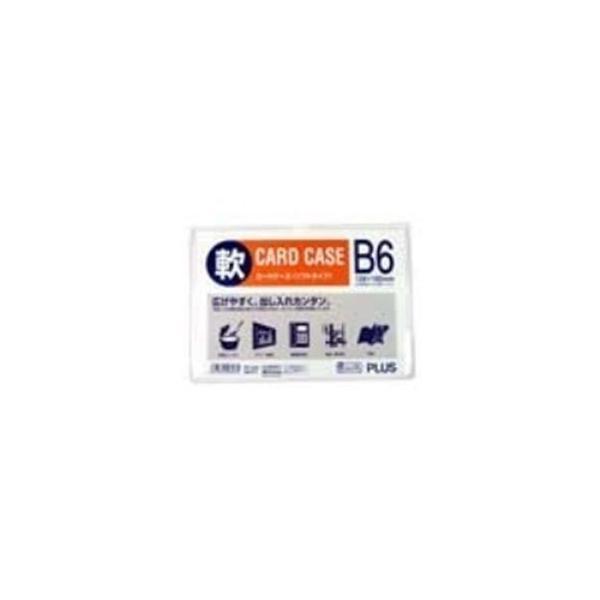 ds-1465897 (まとめ)プラス 再生カードケース ソフト B6 PC-316R【×30セット】 (ds1465897)