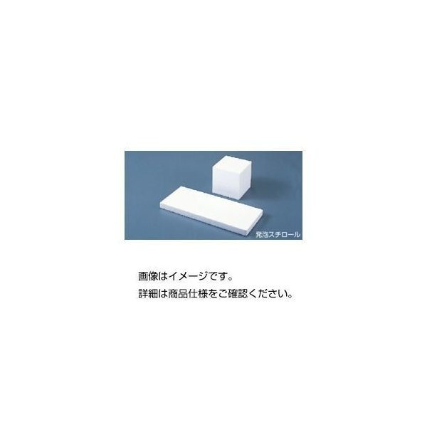 ds-1588701 (まとめ)発泡スチロールブロック10×10×10cm 入数:10個【×5セット】 (ds1588701)