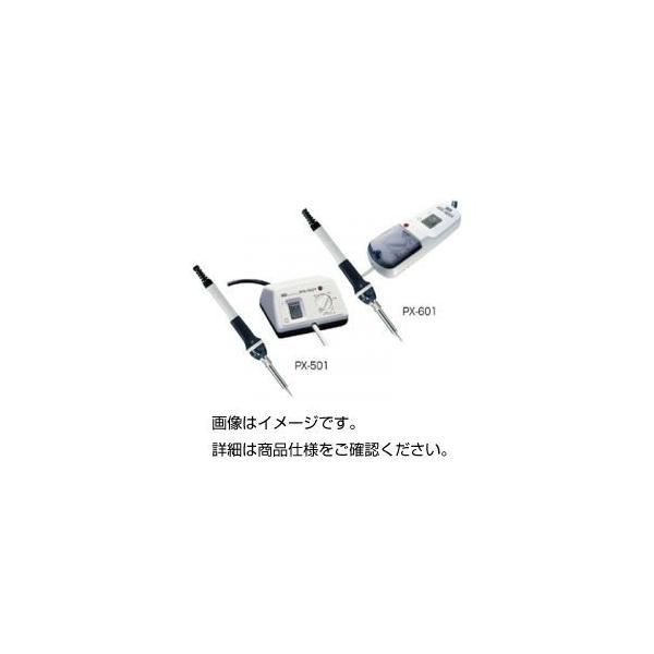 ds-1601148 温調回路付はんだごて(半田ごて) PX-601 (ds1601148)