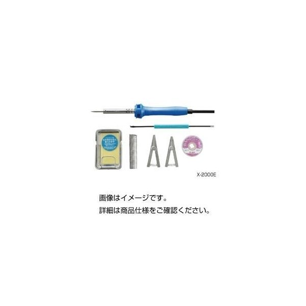 ds-1601157 (まとめ)電子工作用はんだごて(半田ごて)セット X-2000E【×3セット】 (ds1601157)